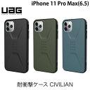 楽天市場 ケース Iphone Iphone 11 Pro Max Apple専門店 キットカット
