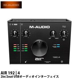 【クーポン有】 M-AUDIO AIR 192 | 4 2in/2out USBオーディオインターフェイス # MA-REC-014 エムオーディオ (オーディオインターフェイス)