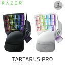 【キャッシュレスで5%還元】[あす楽対応] Razer Tartarus Pro アナログオプティカルスイッチ 左手用キーパッド レーザ…