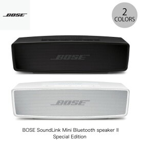 BOSE SoundLink Mini Bluetooth speaker II Special Edition ボーズ (Bluetooth無線スピーカー) ブルートゥース ポータブルスピーカー Work From Home
