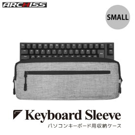 ARCHISS Keyboard Sleeve ミニキーボード 対応 Small # AS-AKS-S アーキス (パソコン周辺機器)