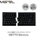 MISTEL MD770 Barocco 英語 US配列 85キー 左右分離型 メカニカルキーボード CHERRY MX 赤軸 # MD770-RUSPDBBA1 ミス…