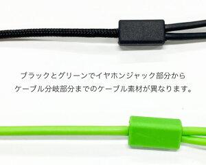【マラソンクーポン有り】[あす楽対応]  Razer Hammerhead Duo Console カナル型 マイク付き デュアルドライバー ゲーミングイヤホン レーザー (カナル イヤホン)