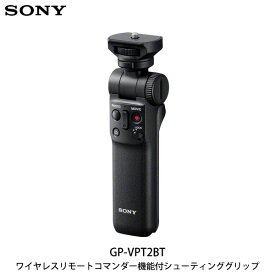SONY GP-VPT2BT Bluetooth ワイヤレスリモートコマンダー機能付 シューティンググリップ # GP-VPT2BT C ソニー (カメラアクセサリー)