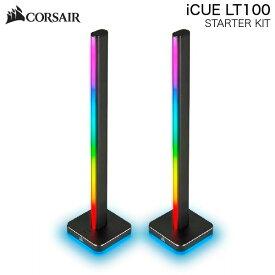 【マラソンクーポン有】 Corsair iCUE LT100 STARTER KIT システムライトアップ RGBライティングタワー スターターキット # CD-9010002-JP コルセア (ヘッドホンスタンド)