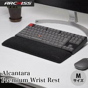 【マラソンクーポン有り】 ARCHISS Mサイズ Alcantara Premium Wrist Rest アルカンターラ プレミアム リストレスト # AS-PRWR-BKM アーキス (パソコン周辺機器)