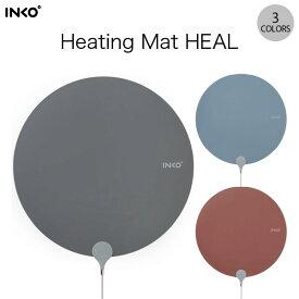 【クーポン有】[あす楽対応] INKO Heating Mat Heal 薄型 USBヒーター インコ (USB接続雑貨)
