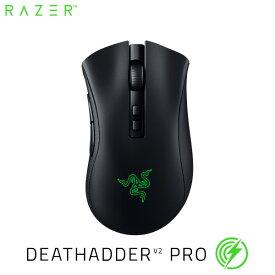 Razer DeathAdder V2 Pro 有線 / 2.4GHz / Bluetooth ワイヤレス両対応 エルゴノミックデザイン ゲーミングマウス # RZ01-03350100-R3A1 レーザー (マウス)