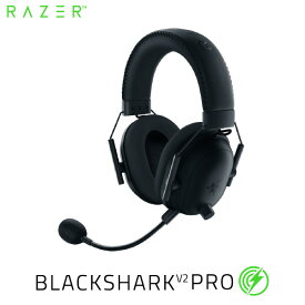 [あす楽対応] Razer BlackShark V2 Pro 有線 / 2.4GHz ワイヤレス 両対応 eスポーツ向け ゲーミングヘッドセット # RZ04-03220100-R3M1 レーザー (ワイヤレスヘッドセット)