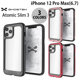 [ネコポス発送] GHOSTEK iPhone 12 Pro Max Atomic Slim 3 アルミ合金製スリムケース ゴーステック (iPhone12ProMax スマホケース)