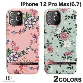 【マラソンクーポン有】[ネコポス発送] Richmond & Finch iPhone 12 Pro Max リッチモンド&フィンチ (iPhone12ProMax スマホケース)