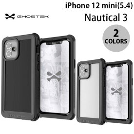 [ネコポス発送] GHOSTEK iPhone 12 mini Nautical 3 IP68防水防塵タフネスケース ゴーステック (iPhone12mini スマホケース)