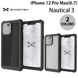 [ネコポス発送] GHOSTEK iPhone 12 Pro Max Nautical 3 IP68防水防塵タフネスケース ゴーステック (iPhone12ProMax スマホケース)