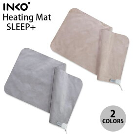 【クーポン有】[あす楽対応] INKO Heating Mat SLEEP+ 温熱ホットマット インコ