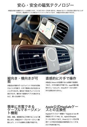 【クーポン有】 BELKIN Car Vent Mount PRO with MagSafe マグネット式車載ホルダー # WIC002BTGR  ベルキン  (車載ホルダー)