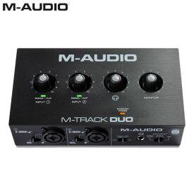 【マラソンクーポン有】 M-AUDIO M-TRACK Duo 2チャンネル USBオーディオインターフェース # MA-REC-020 エムオーディオ (オーディオインターフェイス)
