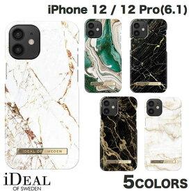 [ネコポス発送] IDEAL OF SWEDEN iPhone 12 / 12 Pro FASHION CASE アイディアル オブ スウィーデン (iPhone12 / 12Pro スマホケース)
