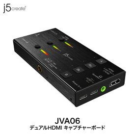 j5 create デュアルHDMI 4K パススルーキャプチャーボード # JVA06 ジェイファイブクリエイト (ビデオ入出力・コンバータ)