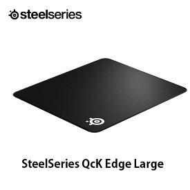 【マラソンクーポン有】 SteelSeries QcK Edge Large ゲーミング マウスパッド 450 x 400 # 63823 スティールシリーズ (パソコン周辺機器)