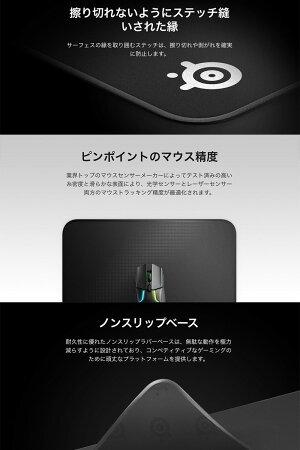SteelSeries QcK Edge XL ゲーミング マウスパッド 900 x 300 # 63824  スティールシリーズ  (パソコン周辺機器)