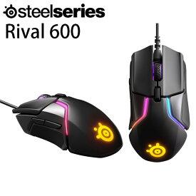 【マラソンクーポン有】 SteelSeries Rival 600 光学式 ゲーミングマウス # 62446 スティールシリーズ (マウス)