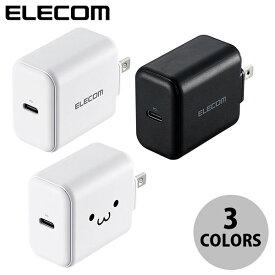 【クーポン有】[あす楽対応] エレコム Power Delivery対応 USB Type-C AC充電器 18W (電源アダプター)