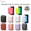 elago AirPods 第2世代 with Wireless Charging Case AIRPODS CASE シリコンケース エラゴ (AirPods...