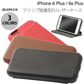 【キャッシュレスで5%還元】 LEPLUS iPhone 6 Plus / 6s Plus フリップ脱着型PUレザーケース「2WAY」 ルプラス (Phone6Plus / iPhone6sPlus スマホケース)