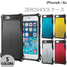 【増税前クーポン】 エレコム iPhone 6 / 6s ゼロショックケース (iPhone6 / iPhone6s スマホケース)