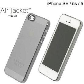 769387abf3 【夏のボーナスキャンペーン】 PowerSupport iPhone SE / 5s / 5 エアージャケットセット