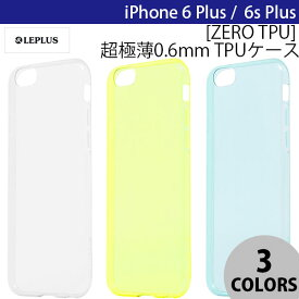 [ネコポス可] LEPLUS iPhone 6 Plus / 6s Plus [ZERO TPU] 超極薄0.6mm TPUケース ルプラス (Phone6Plus / iPhone6sPlus スマホケース)