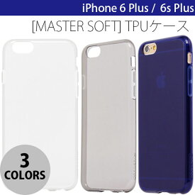 [ネコポス可] LEPLUS iPhone 6 Plus / 6s Plus [MASTER SOFT] TPUケース ルプラス (Phone6Plus / iPhone6sPlus スマホケース)