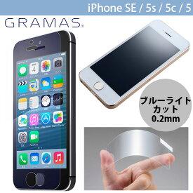 【マラソンクーポン有】 GRAMAS iPhone SE / 5s / 5c / 5 Protection Glass Blue Light Cut # GL-ISEBC グラマス (iPhone5 / iPhone5s / iPhone5c / iPhoneSE 保護フィルム)