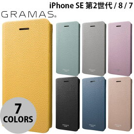 iPhone [ネコポス発送] 手帳型 GRAMAS iPhone SE 第2世代 / 8 / 7 COLORS EURO Passione 2 Leather Case グラマス (iPhoneSE 第2世代 / 8 / 7 スマホケース) グラマス
