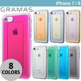 iPhone GRAMAS iPhone 7 GEMS Hybrid Case グラマス (iPhone7 / iPhone8 ケース) グラマス