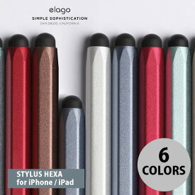 elago STYLUS HEXA for iPhone / iPad エラゴ (タッチペン)