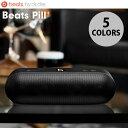 [店内P最大20倍][あす楽対応] beats by dr.dre Beats Pill+ スピーカー (Bluetooth無線スピーカー) 【KK9N0D18P】 【…