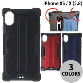 【マラソンクーポン有】 LEPLUS iPhone XS / X 耐衝撃ハイブリッドケース「MEGA BLOCK」 ルプラス (iPhoneXS / iPhoneX スマホケース)