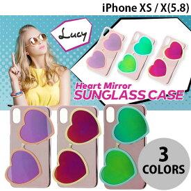 【キャッシュレスで5%還元】 LEPLUS iPhone XS / X【Lucy】ハートミラーサングラス付ハードケース ルプラス (iPhoneXS / iPhoneX スマホケース)