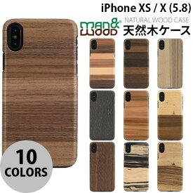 【キャッシュレスで5%還元】 Man & Wood iPhone XS / X 天然木ケース マンアンドウッド (iPhoneXS / iPhoneX スマホケース)