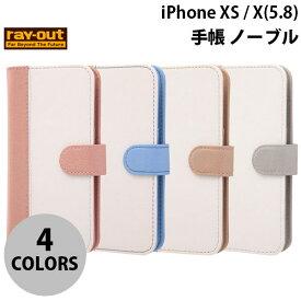 【増税前クーポン】 Ray Out iPhone XS / X 手帳 ノーブル レイアウト (iPhoneXS / iPhoneX スマホケース)
