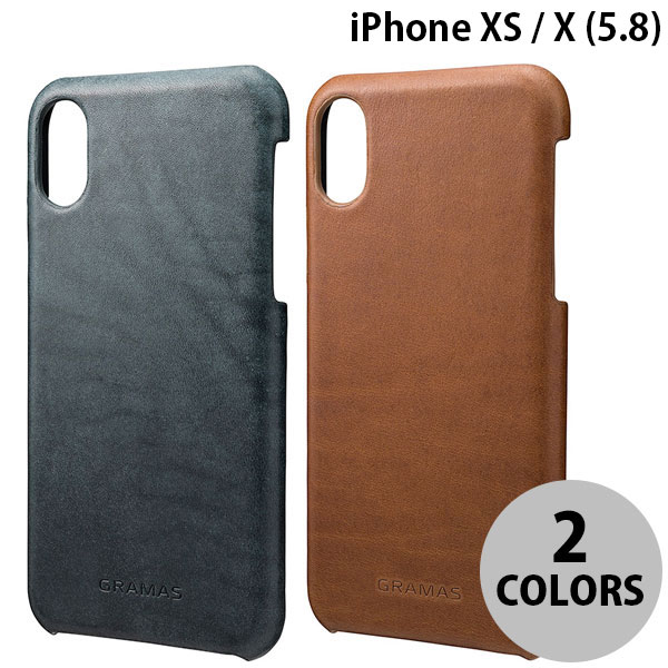 GRAMAS iPhone X TOIANO Shell Leather Case グラマス (iPhoneX スマホケース)