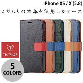 エレコム iPhone XS / X レザーカバー スプリットレザー Tec Tailor ベルト付 (iPhoneXS / iPhoneX スマホケース)