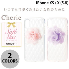 エレコム iPhone XS / X Cherie ソフトケース フラワー付 (iPhoneXS / iPhoneX スマホケース)