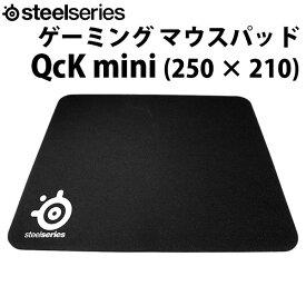 SteelSeries QcK Small ゲーミング マウスパッド 250 x 210 # 63005 スティールシリーズ (パソコン周辺機器)