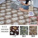 ラグ ラグマット プリント 色:オオハナ185x185 マット フランネル 絨毯 カーペット 洗える クッション 床暖 北欧 オールシーズン 秋冬 …