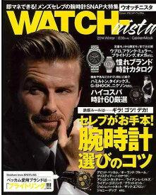 WATCH—nista/バーゲンブック{2014Winter 学研マーケティング 趣味 コレクション 収集}