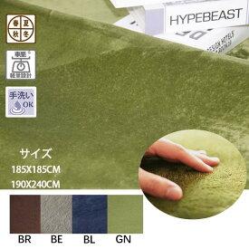 ラグ ラグマット 無地 シンプル 185x185 マット フランネル 絨毯 カーペット 洗える クッション 床暖 北欧 オールシーズン 秋冬 リビング キルトラグ ウォッシャブル