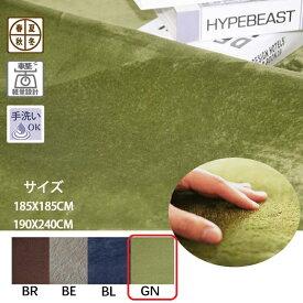 ラグ ラグマット 無地 シンプル 色:GN 185x185 マット フランネル 絨毯 カーペット 洗える クッション 床暖 北欧 オールシーズン 秋冬 リビング キルトラグ ウォッシャブル