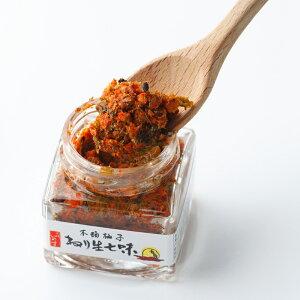 ねり生七味40g【黄金の村木頭ゆず】